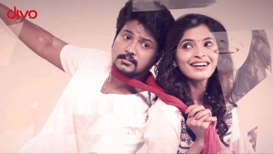 Image Movie Yenda Thalaiyila Yenna Vekkala 2018