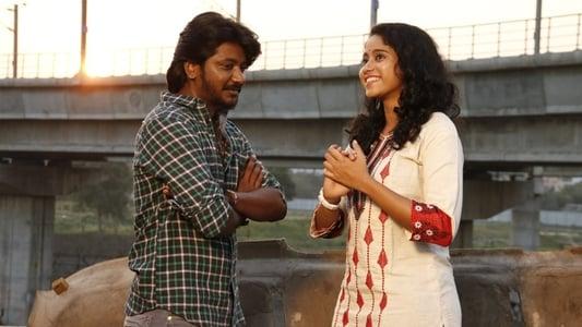 Image Movie Koottali 2018