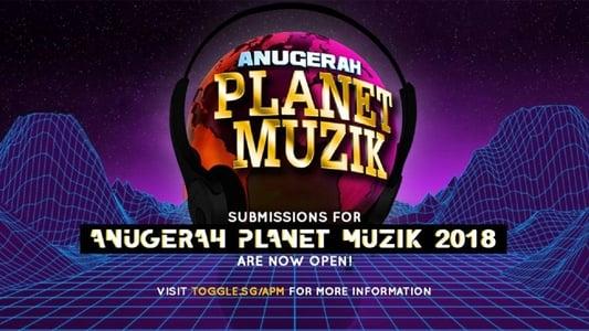 Image Movie Anugerah Planet Muzik 2018