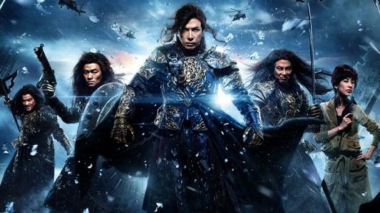 Image Movie Iceman 2 2018
