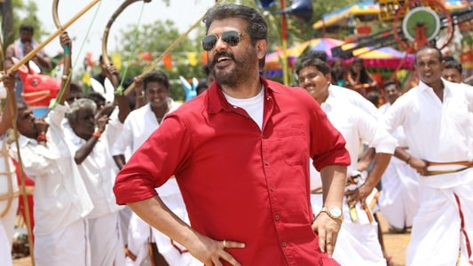 Backdrop Movie Viswasam 2019