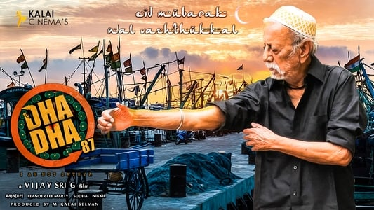 Image Movie Dha Dha 87 2019