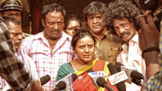 Image Movie Dandupalya 3 2018