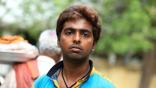 Image Movie Naachiyaar 2018