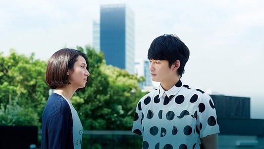 Image Movie The Many Faces of Ito: The Movie 2018