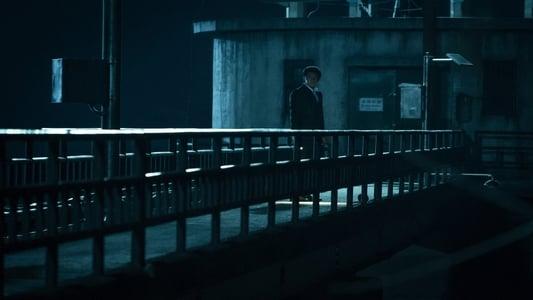 Image Movie Seven Years of Night 2018