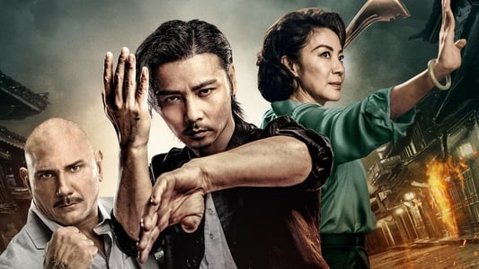 Backdrop Movie Master Z: Ip Man Legacy 2018