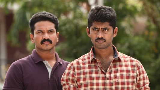 Image Movie Sathru 2019
