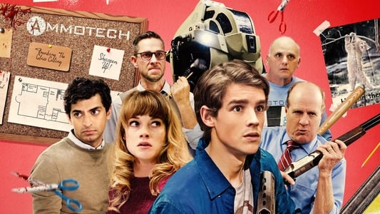 Image Movie Office Uprising 2018