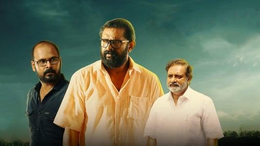 Image Movie Chandragiri 2018