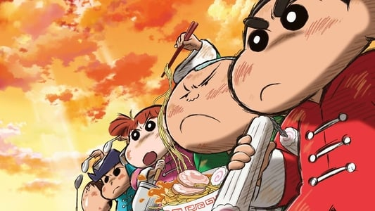 Streaming Full Movie Crayon Shin-chan: Burst Serving! Kung Fu Boys ~Ramen Rebellion~ (2018) Online