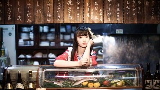 Image Movie Itsumo Tsukiyo ni Kome no Meshi 2018
