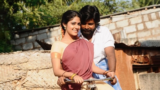 Image Movie Azhagu Magan 2018