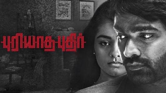 Image Movie Puriyaatha Puthir 2017