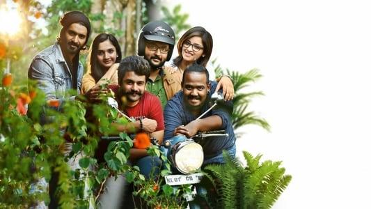 Image Movie Kinavalli 2018