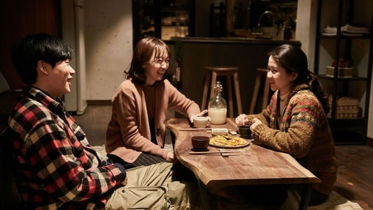 Image Movie Little Forest 2018