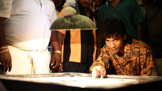 Backdrop Movie Vada Chennai 2018