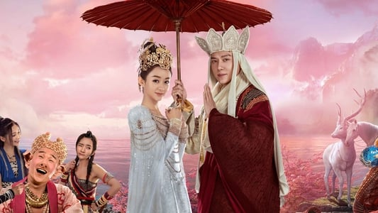 Image Movie The Monkey King 3 2018