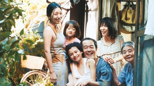 Image Movie Shoplifters 2018