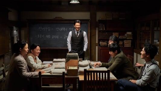 Image Movie MAL·MO·E: The Secret Mission 2019