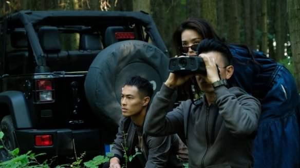 Image Movie The Adventurers 2017