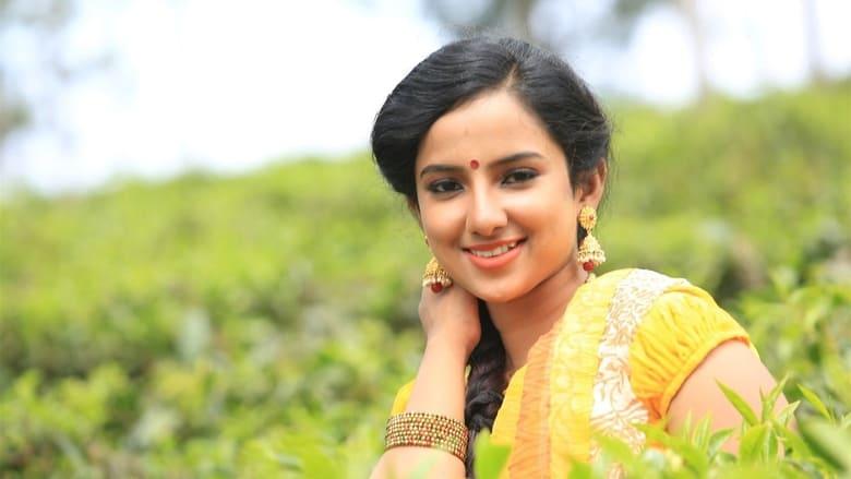 Backdrop Movie Yendha Nerathilum 2017