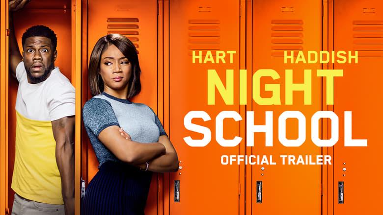 Backdrop Movie Night School 2018