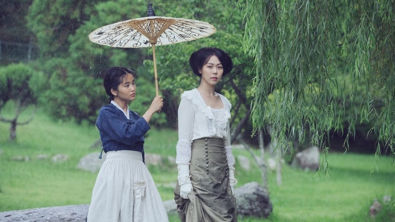 Download Movie The Handmaiden (2016)
