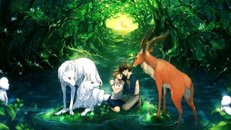 Download and Watch Movie Princess Mononoke (1997)