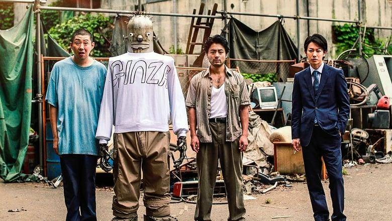 Backdrop Movie Hard-Core 2018