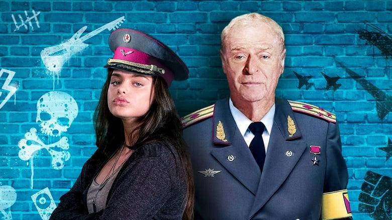 Backdrop Movie Dear Dictator 2018