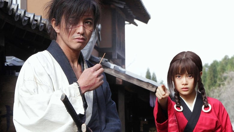 Backdrop Movie Blade of the Immortal 2017