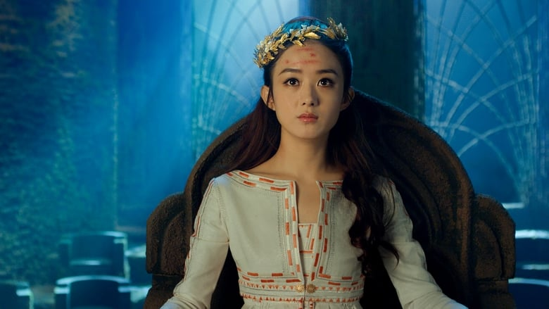 Backdrop Movie The Monkey King 3: Kingdom of Women 2018