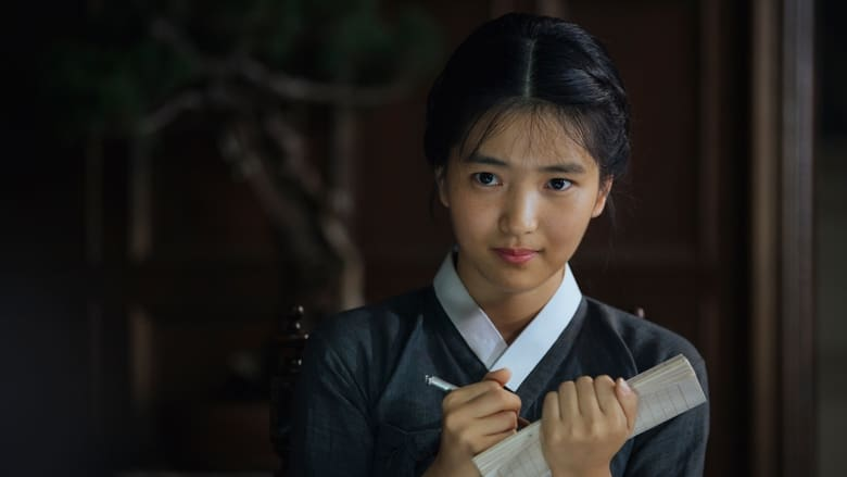 Download and Watch Movie The Handmaiden (2016)
