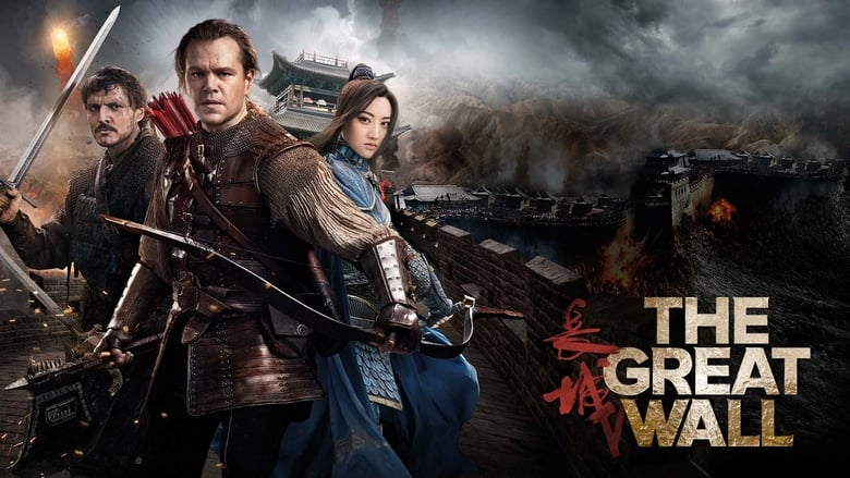 Backdrop Movie The Great Wall 2016
