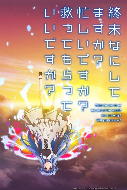 shuumatsu-nani-shitemasu-ka-isogashii-desu-ka-sukutte-moratte-ii-desu-ka