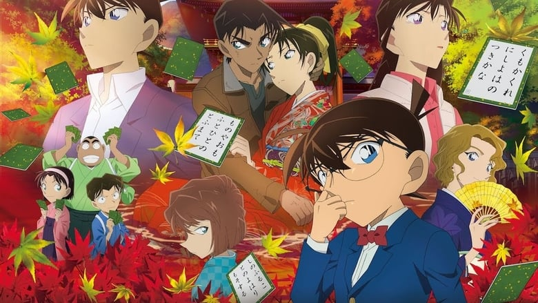 Backdrop Movie Detective Conan: Crimson Love Letter 2017