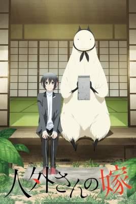 Jingai-san no Yome -