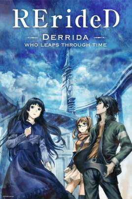 RErideD: Tokigoe no Derrida -