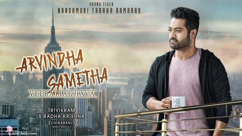 Backdrop Movie Aravinda Sametha Veera Raghava 2018