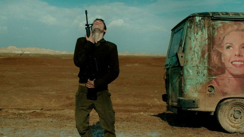 Streaming Full Movie Foxtrot (2017)