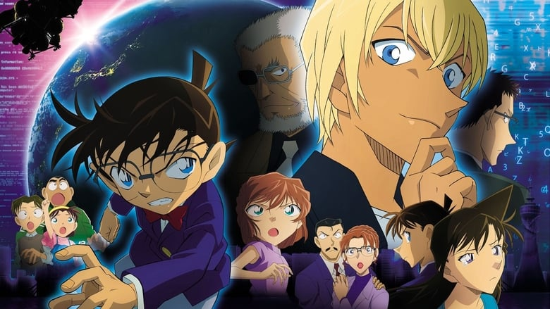 Backdrop Movie Detective Conan: Zero the Enforcer 2018