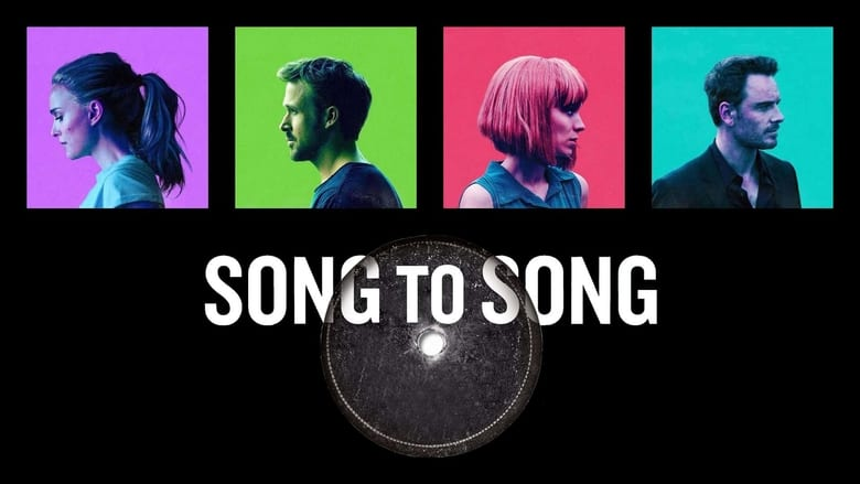 Backdrop Movie Song to Song 2017