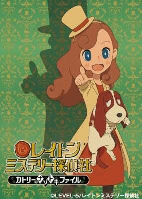 Layton Mystery Tanteisha: Katri no Nazotoki File -