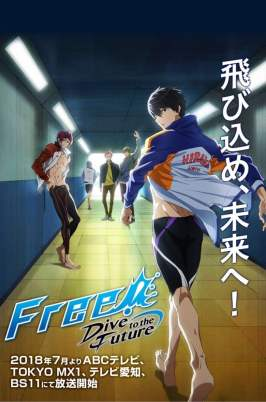 Free!: Dive to the Future -