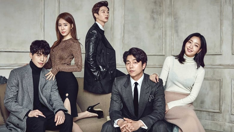 Download Drama Korea Goblin Episode 1-16 English Subtitle Indonesia