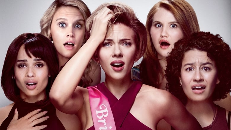Download and Watch Movie Rough Night (2017)