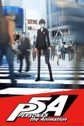 Persona 5 the Animation -