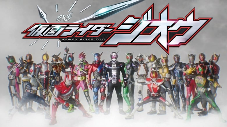 Backdrop Movie Kamen Rider Heisei Generations FOREVER 2018