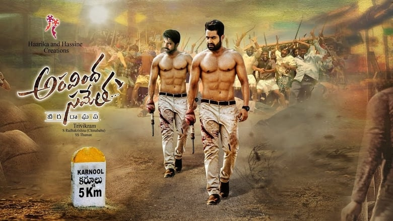 Backdrop Movie Aravinda Sametha Veera Raghava 2018
